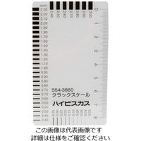 ランドアート ハイビスカス クラックスケール HKS-BK 1枚 62-4864-57 (直送品)