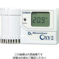 イチネンジコー 酸素モニター(残留酸素濃度計) センサー一体型 OXY-2 1台 2-2589-03(直送品)