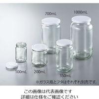 アズワン ガラス瓶200・350mL用フタ 12個入 3-8408-12 1箱(12個) (直送品)