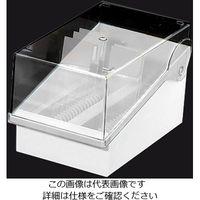 アズワン スライドファイルJr. 白 10個入 M700-50W 1箱(10個) 3-8614-04(直送品)