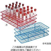 アズワン エポキシコートワイヤーラック Φ16mm 赤 3-8668-04 1個 (直送品)