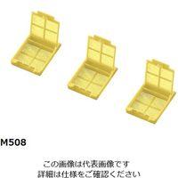 アズワン 包埋カセット(バルクタイプ) 黄 250個×4箱入 M508-5 1箱(1000個) 3-8699-04 (直送品)