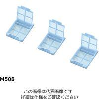 アズワン 包埋カセット(バルクタイプ) 青 250個×4箱入 M508-6 1箱(1000個) 3-8699-05 (直送品)