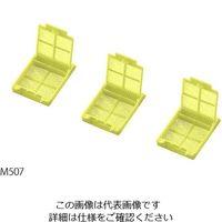 アズワン 包埋カセット(バルクタイプ) 黄 500個×3箱入 M492-5 1箱(1500個) 3-8702-04 (直送品)