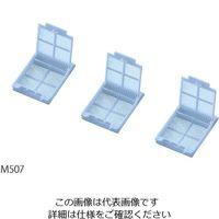 アズワン 包埋カセット(バルクタイプ) 青 500個×3箱入 M492-6 1箱(1500個) 3-8702-05 (直送品)