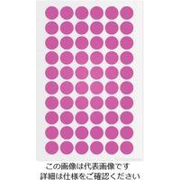 アズワン クライオドット Φ13mmタイプ ピンク 60ドット×7シート入 LT-13-PI 1袋(420ドット) 3-8719-08(直送品)