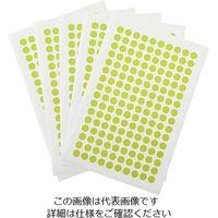 アズワン クライオドット Φ7mmタイプ レモン 160ドット×5シート入 WRPLT-7LE 1袋(800ドット) 3-8722-05(直送品)