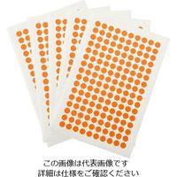アズワン クライオドット Φ7mmタイプ オレンジ 160ドット×5シート入 WRPLT-7OR 1袋(800ドット) 3-8722-12(直送品)
