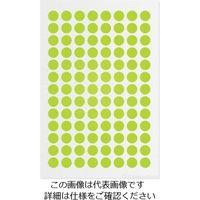 アズワン クライオドット Φ9mmタイプ レモン 104ドット×5シート入 LT-9LE 1袋(520ドット) 3-8723-05(直送品)