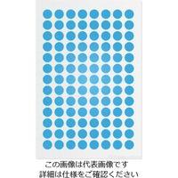 アズワン クライオドット Φ9mmタイプ 青 104ドット×5シート入 LT-9BL 1袋(520ドット) 3-8723-11 (直送品)