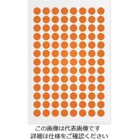 アズワン クライオドット Φ9mmタイプ オレンジ 104ドット×5シート入 LT-9OR 1袋(520ドット) 3-8723-12 (直送品)