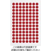アズワン クライオドット Φ9mmタイプ 赤 104ドット×5シート入 LT-9RE 1袋(520ドット) 3-8723-14(直送品)