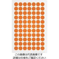 アズワン クライオドット Φ11mmタイプ オレンジ 77ドット×6シート入 LT-11OR 1袋(462ドット) 3-8724-12(直送品)
