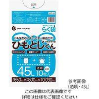 サンキョウプラテック ひも付きゴミ袋(ひもとじくん) 半透明 30L 10枚入 HMTH-30 1冊(10枚) 3-8792-05(直送品)