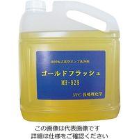 アズワン 真空ポンプ洗浄剤 ゴールドフラッシュ MH-929 1個 3-9090-01 (直送品)
