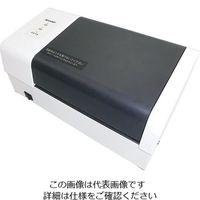 シャープ(SHARP) 土壌分析装置 EW-THA1J 1台 3-9809-01 (直送品)