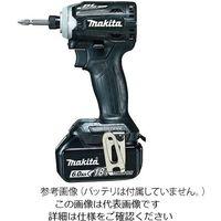 マキタ(Makita) 充電式インパクトドライバー TD171DZB 1個 4-806-08(直送品)