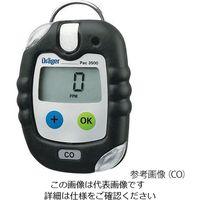ドレーゲル(draeger) ハンディガス警報器 パック3500 CO 8-5627-31 1個 (直送品)