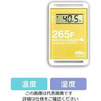 藤田電機製作所 サンプル別個別温度管理ロガー 温湿度タイプ 黄 KT-265F/Y 1個 3-5298-08(直送品)