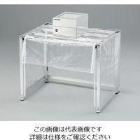 アズワン 折りたたみクリーンルーム用防塵ブース OBK700 1個 3-629-01 (直送品)