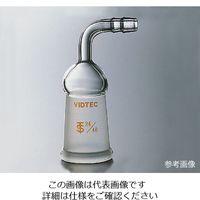 コスモスビード 排気管曲管メス型(先端ゴム止め付) 透明摺合 1696-05-2 1個 3-9471-05 (直送品)