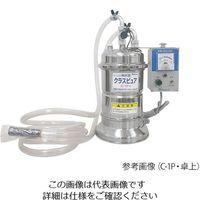 三菱ケミカル カートリッジ純水器 クラスピュア(R) 卓上タイプ C-1P 1個 3-9560-01 (直送品)