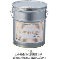 アズワン 生分解性中性洗剤 18L BDN18 1個 4-394-02(直送品)