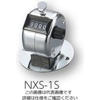 アズワン 数取器 1連 卓上タイプ NXS-1S 1個 4-458-03 (直送品)