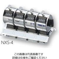 アズワン 数取器 4連 卓上タイプ NXS-4 1個 4-458-06 (直送品)