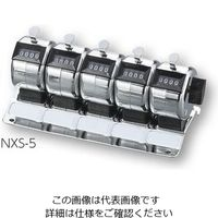 アズワン 数取器 5連 卓上タイプ NXS-5 1個 4-458-07 (直送品)