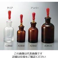 アズワン スポイド瓶 クリア 125mL CDB125 1本 4-532-03 (直送品)