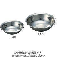 アズワン ミニステンレスボール(浅型) 160mL FD-03 1個 4-606-03 (直送品)