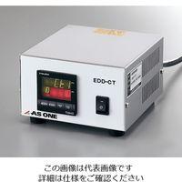 アズワン 通電監視装置 EDD-CT 1個 4-785-01 (直送品)