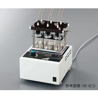 アズワン バイアルエバポレーター(連続供給タイプ) VE-6CS 1セット 4-800-01 (直送品)