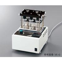 アズワン バイアルエバポレーター VE-6 1セット 4-801-01 (直送品)