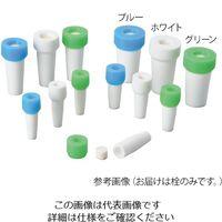 アズワン セラミック培養栓(セラミックルーク栓) ブルー 10個入 TEC-17 1個(10個) 4-826-04 (直送品)