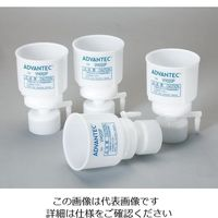アドバンテック東洋(ADVANTEC) ディスポーザブル減圧用フィルターユニット 10個入 08100020 1箱(10個) 4-886-01 (直送品)