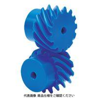 協育歯車工業 KG フードコンタクト 青POM ギヤシリーズ はすば歯車・ねじ歯車 歯数20 H1BP20R-B 1個 115-5410(直送品)