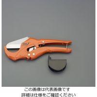 エスコ(esco) φ48mm/230mm パイプカッター(塩ビパイプ用) 1丁 EA338AK-25(直送品)