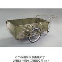 エスコ(esco) 1455x800mm リヤカー・折畳式(側板付/OD色) 1台 EA520AG-13(直送品)