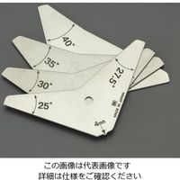 エスコ(esco) 25°ー42.5° 溶接角度限界ゲージ(ステンレス製) 1個 EA719K-50(直送品)
