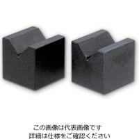 エスコ(esco) 75x 75mm 精密Vブロック(石製) 1組 EA719DK-21(直送品)