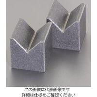 エスコ(esco) 100x100x100mm 精密Vブロック(石製) 1組 EA719DK-22(直送品)