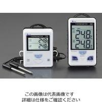 エスコ(esco) デジタル最高最低温度計(ワイヤレス) 1セット EA728AF-21(直送品)