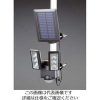 エスコ 2灯LEDセンサーライト(ソーラー充電式) EA864CB-29A 1個 (直送品)