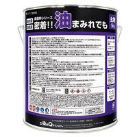 エスコ(esco) 10kg 床塗料(油床用/グリーン) 1缶(10000g) EA942DP-21A(直送品)