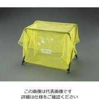 エスコ(esco) 900x540mm カラスよけネット(折畳式) 1枚 EA952AD-10(直送品)