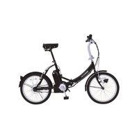エスコ 20インチ[折り畳み式]電動自転車 EA986YB-31 1台 (直送品)