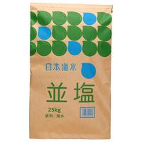 日本海水 並塩 25kg 637657 1袋(25Kg)