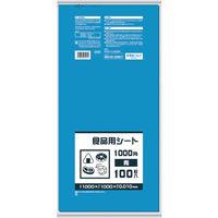 日本サニパック サニパック 食品用シート1000角 青 B10B 1冊(100枚) 868-8548(直送品)